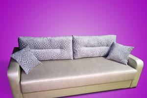 Двухместный диван Forum