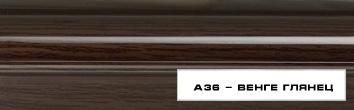 А36 - венге глянец