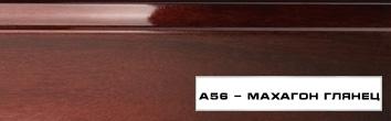 А56 - махагон глянец
