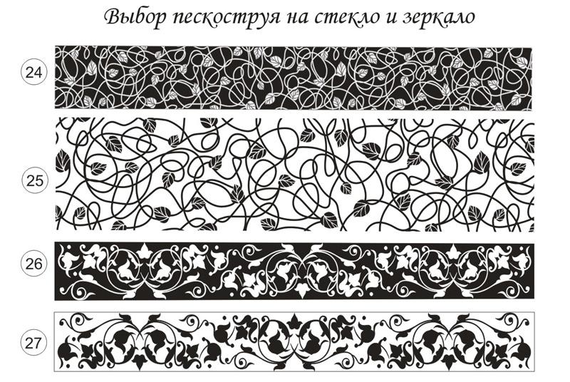 пескоструйные рисунки: