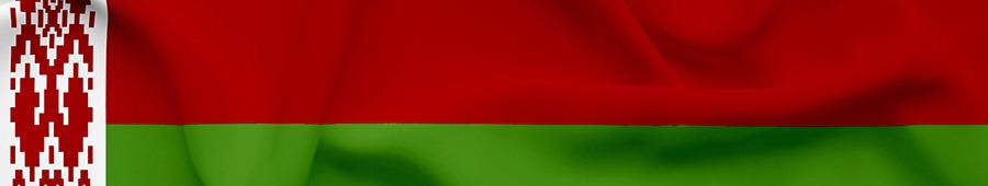 Белорусский флаг рисунки