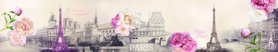 Скинали - Пионы и Париж, коллаж
