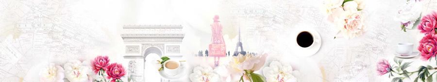 Скинали - Светлый Париж в кофе с пионами