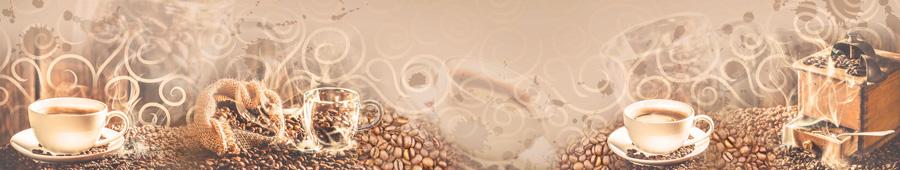 Скинали - Ароматный кофе