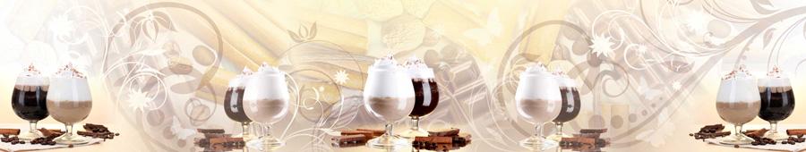 Скинали - Кофейно-шоколадный фон