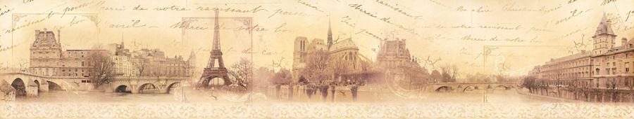 Скинали - Париж