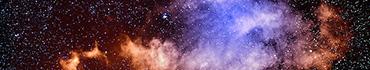 Скинали - Космос