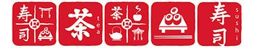 Скинали - Чайная церемония по-китайски