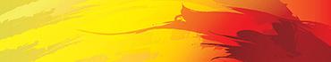 Скинали - Желто красный мазок кистью