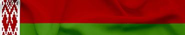Скинали - Белорусский государственный флаг