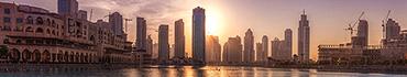 Скинали - Активная застройка бизнес-квартала в Дубае, ОАЭ