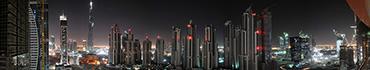 Скинали - Деловой район в Дубае ночью