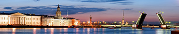 Скинали - Разводной мост в Санкт-Петербурге