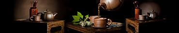 Скинали - Китайская чайная церемония