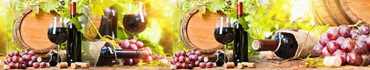 Скинали - Вино, коллаж