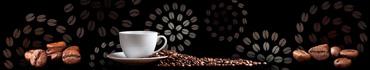 Скинали - Кофе и кофейные зерна