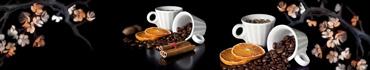 Скинали - Кофе с корицей и сушеными апельсинами на фоне веточек