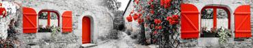 Скинали - Акценты красного на улочке Франции