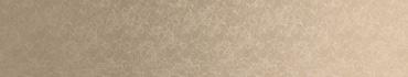 Скинали - Ажурный бежевый узор на коричневом фоне