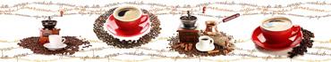 Скинали - Кофе, зерна и приготовления на белом фоне