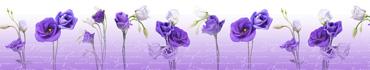 Скинали - Фиолетовые розы