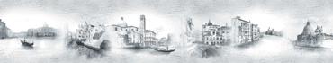 Скинали - Старинная Венеция в сепии