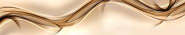 Скинали - Бежево-коричневые волны