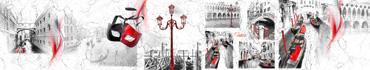 Скинали - Черно-белая Венеция с красными деталями