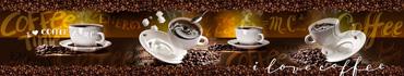 Скинали - Бодрящий кофе для утра