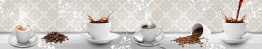 Скинали - Белые чашки кофе на фоне с узорами