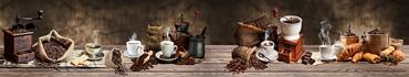 Скинали - Кофе-стол со свежей выпечкой