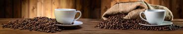 Скинали - Кофе зерна на столе