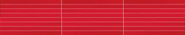 Скинали - Узкая продолговатая плитка