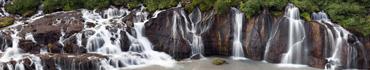 Скинали - Роскошный водопад в лесах Исландии