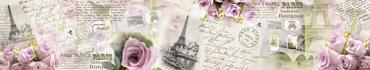 Скинали - Любимый Париж