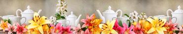 Скинали - Чайная посуда с лилиями разных цветов