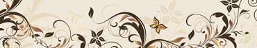 Скинали - Коричневые узоры с бабочкой на бежевом фоне