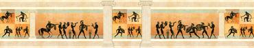 Скинали - Древнегреческие рисунки