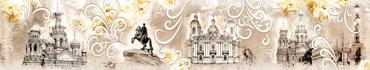 Скинали - Винтажный фон о Петербурге