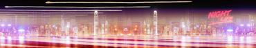 Скинали - Панорама ночного мегаполиса