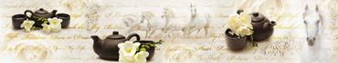 Скинали - Чай с ароматом фрезий и ностальгическими воспоминаниями