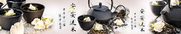 Скинали - Китайское чаепитие