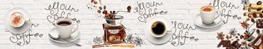 Скинали - Чашки с кофе и рисунки на фоне кирпичной стены