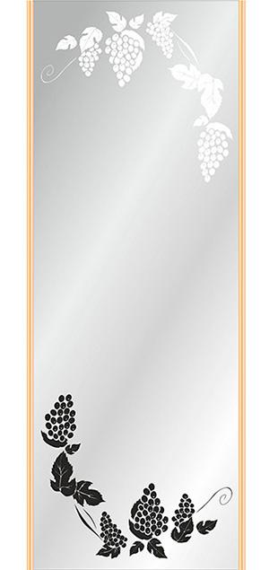 Пескоструй - Еда и напитки - 4649